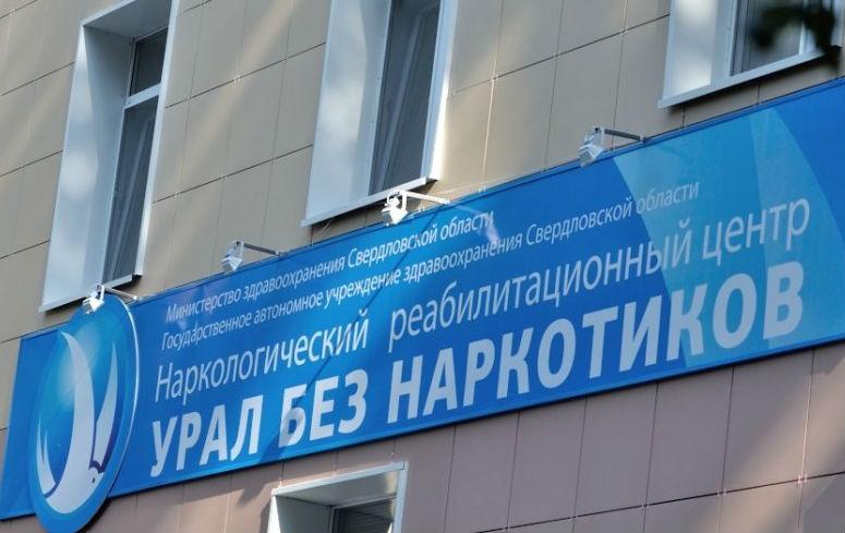 общество алкоголиков москва анонимных-19