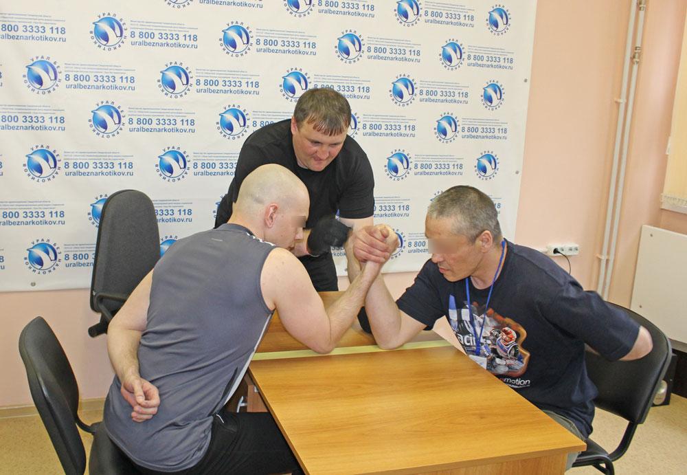 В «Урале без наркотиков» прошли соревнования по армрестлингу
