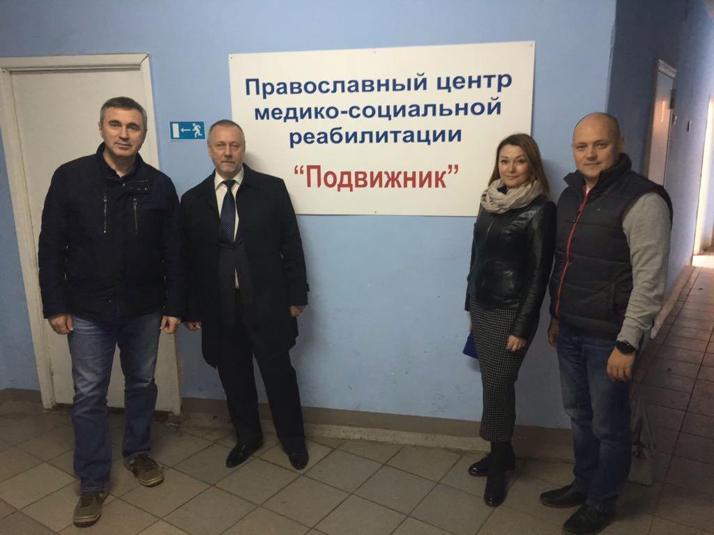 В Свердловской области проверили входящие в реестр НКО организации, оказывающие помощь наркозависимым людям