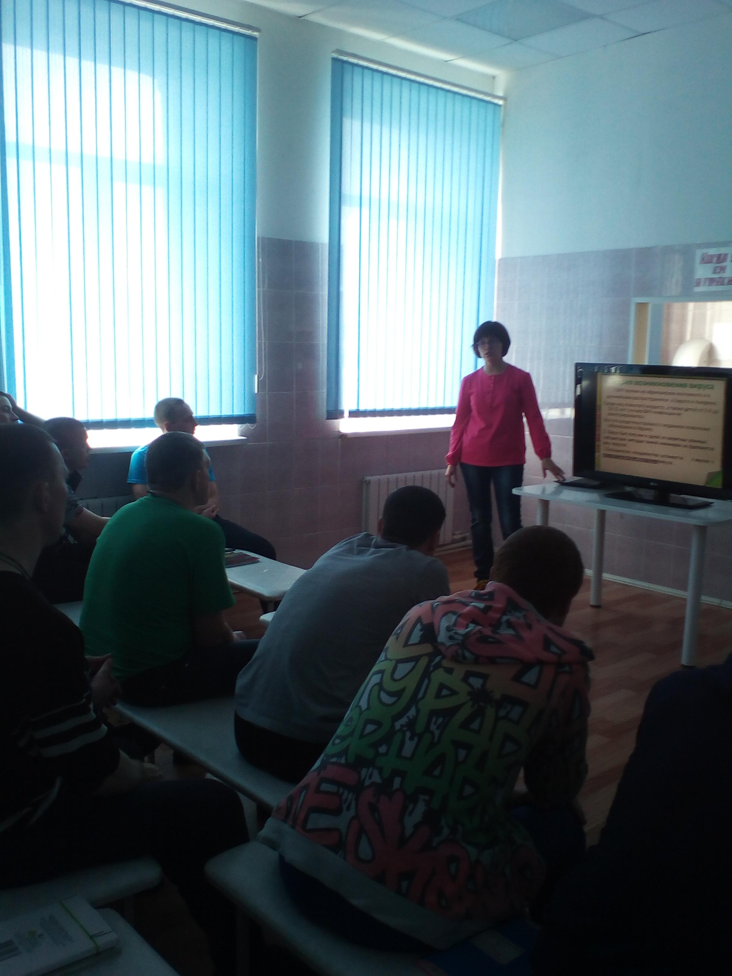 Для пациентов карпинского отделения «Урал без наркотиков» провели занятие по тематике ВИЧ-инфекции
