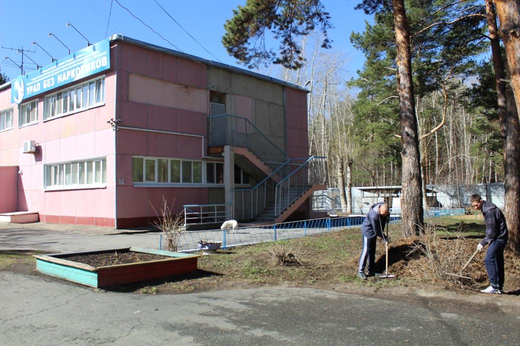 «Урал без наркотиков» присоединился к Весенней неделе добра