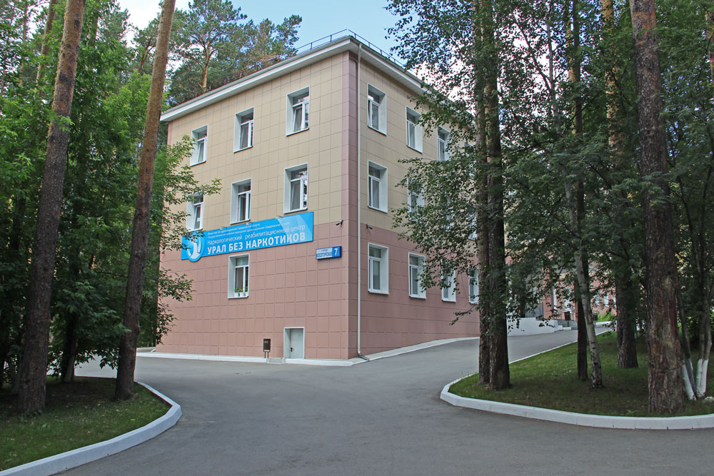 Итоги работы центра «Урал без наркотиков» в мае 2017 года