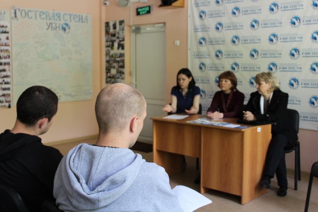 «Урал без наркотиков» в Каменске-Уральском посетили представители городского центра занятости населения
