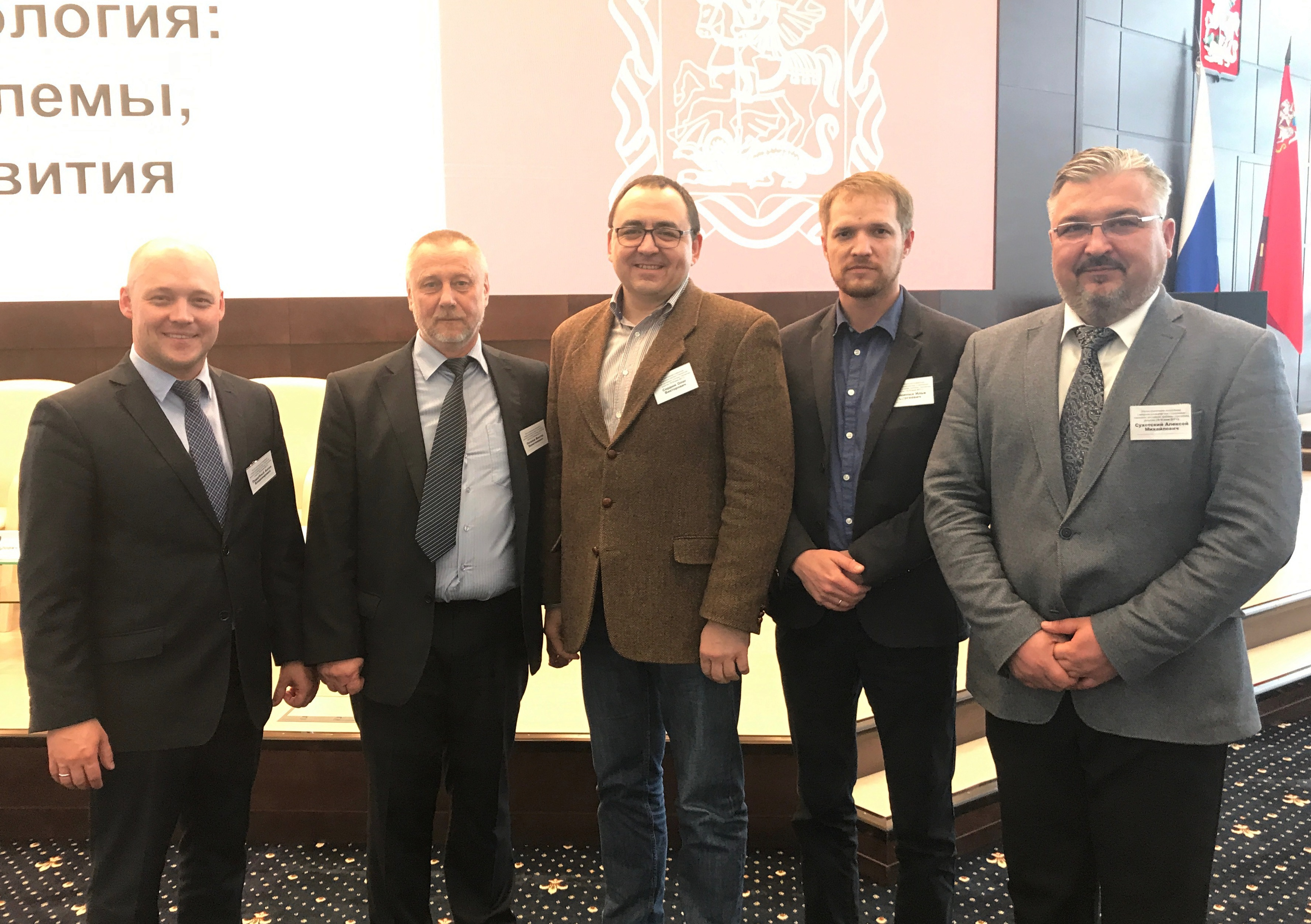 Свердловские медики принимают участие в конференции «Современная наркология: достижения, проблемы, перспективы развития»