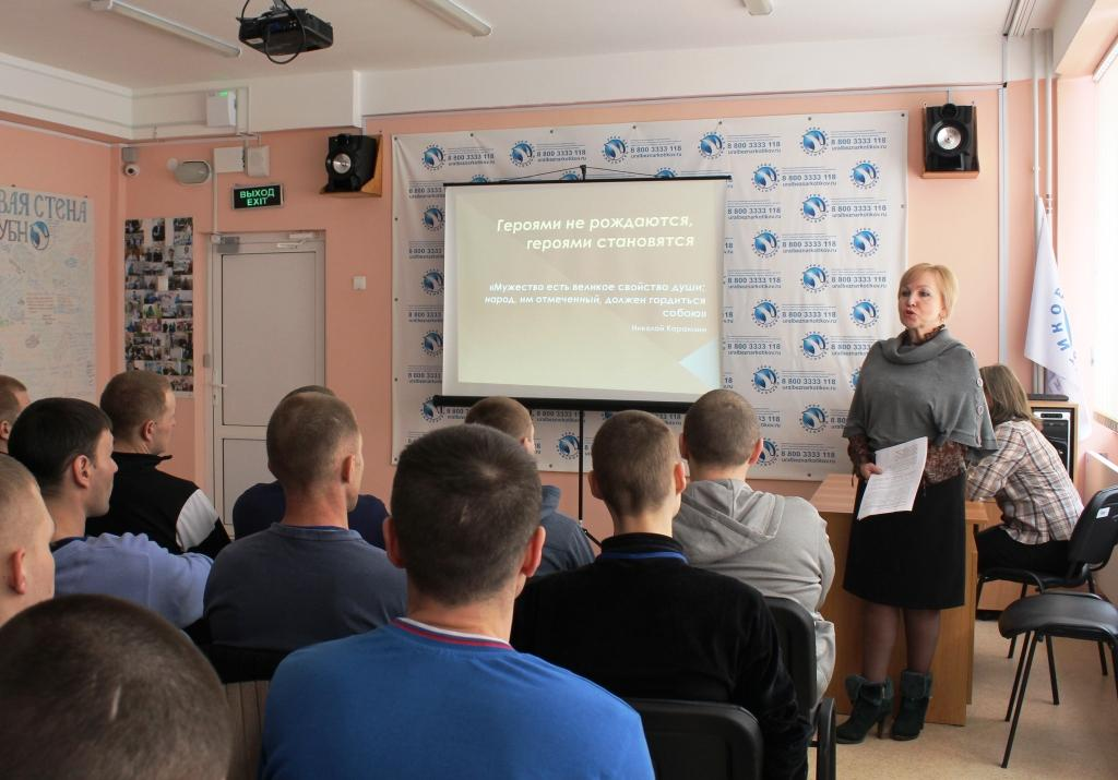 Для пациентов «Урала без наркотиков» прошла лекция «Героями не рождаются, героями становятся»