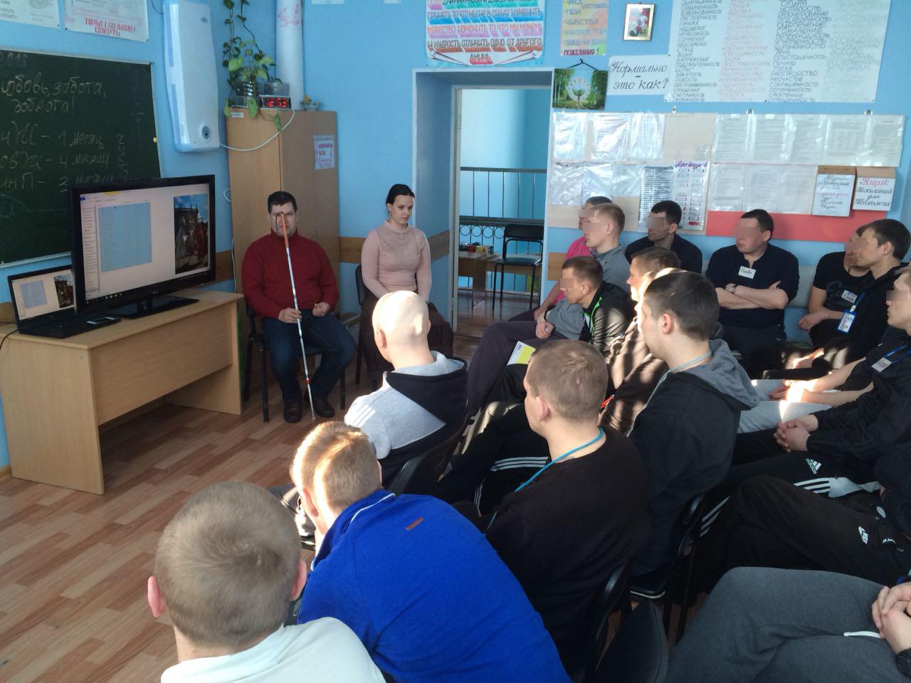 «Урал без наркотиков» в Карпинске впервые посетили представители движения «Белая трость»
