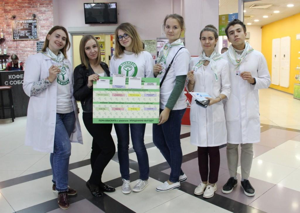 В «Областной наркологической больнице» выяснили, сколько ежегодно тратят на алкоголь жители Екатеринбурга