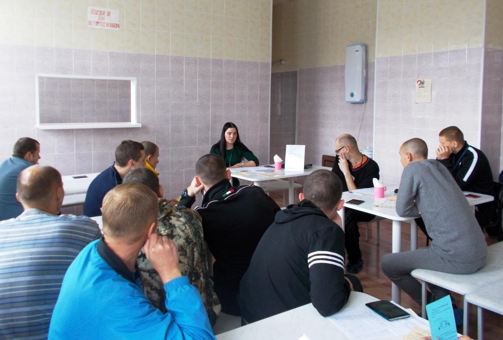 Пациентам «Урала без наркотиков» помогли определиться с будущей занятостью