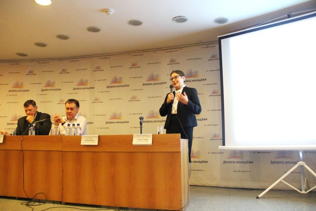 В Екатеринбурге специалисты обсудили современные аспекты оказания наркологической помощи