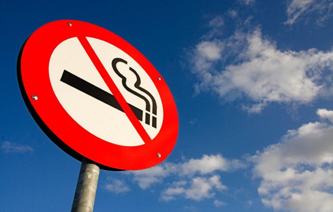 15 ноября - Всемирный день отказа от курения